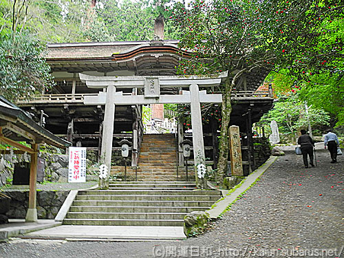由岐神社入り口