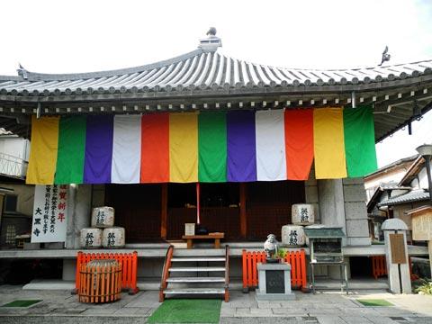 大黒寺本堂