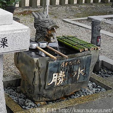 勝水 乃木神社