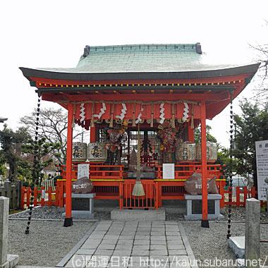 山城えびす社 乃木神社