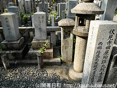 薩摩九烈士の墓 大黒寺