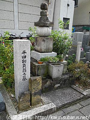 平田靭負の墓 大黒寺