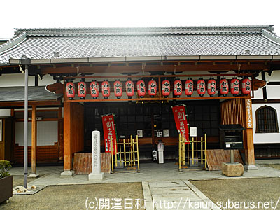 壬生寺中院