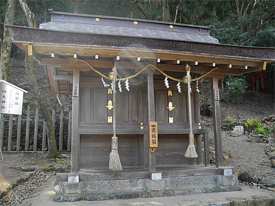 三宮社、四大神社