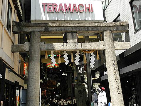 nishikitenman-torii2