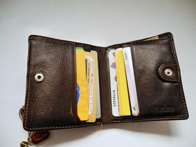 管理人の財布