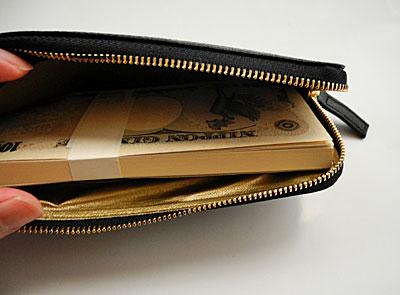 札束と財布