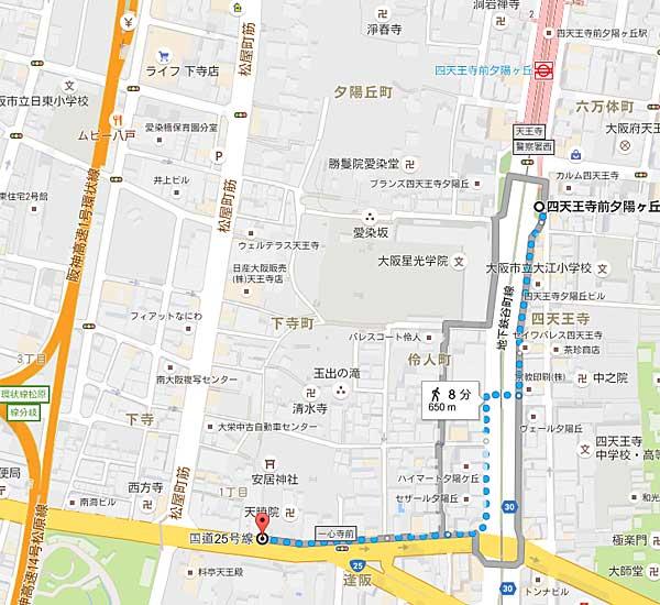 安居神社ルート