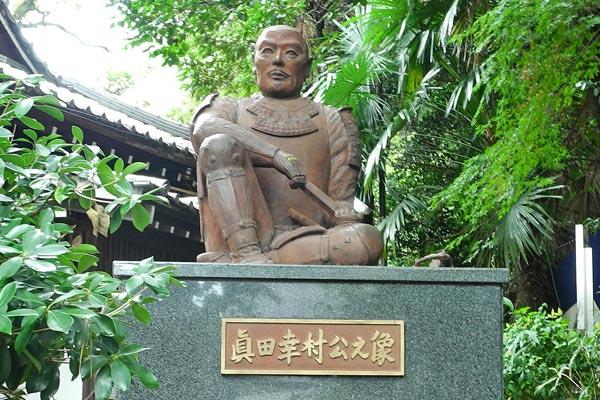眞田幸村像