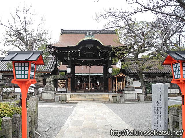 六孫王神社社殿