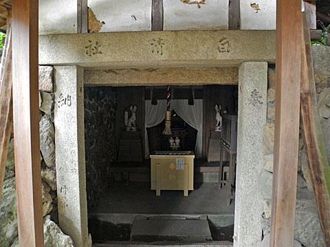 白清社 石室内