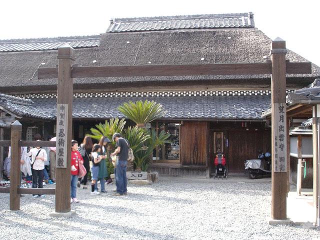 甲賀忍者屋敷門
